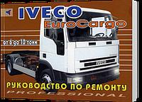 Книга / Руководство по ремонту IVECO EUROCARGO с 1991 | Терция (Санкт-Петербург) ()