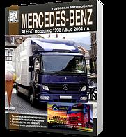 Книга / Руководство по ремонту MERCEDES BENZ ATEGO с 1998 и с 2004 | Диез (Санкт-Петербург)