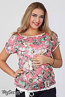 Летняя блуза Vlada для беременных, коралловая, фото 1
