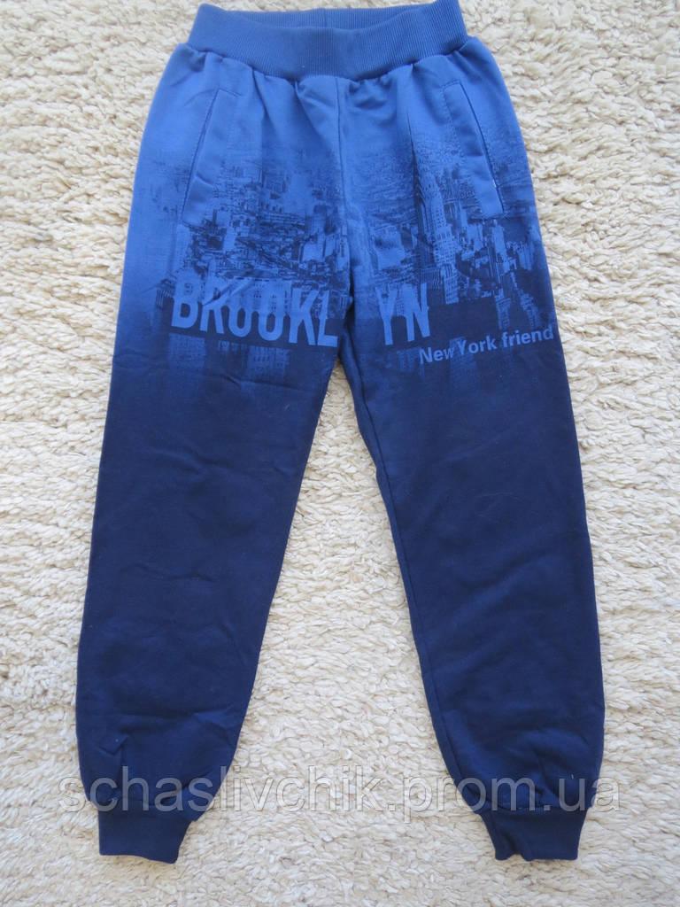 Трикотажные спортивные штаны для мальчиков.Размеры 116-146.Фирма S&D.Венгрия