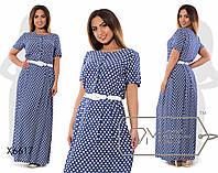 Женское платье в пол большого размера у-ta1551409