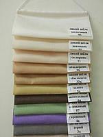 Римские шторы модель Соло ткань Дикий шелк