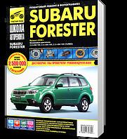 Книга / Руководство по ремонту SUBARU FORESTER с 2008 бензин   Третий Рим (Россия)