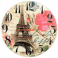 Часы настенные Париж стекло d-20 см тихий ход