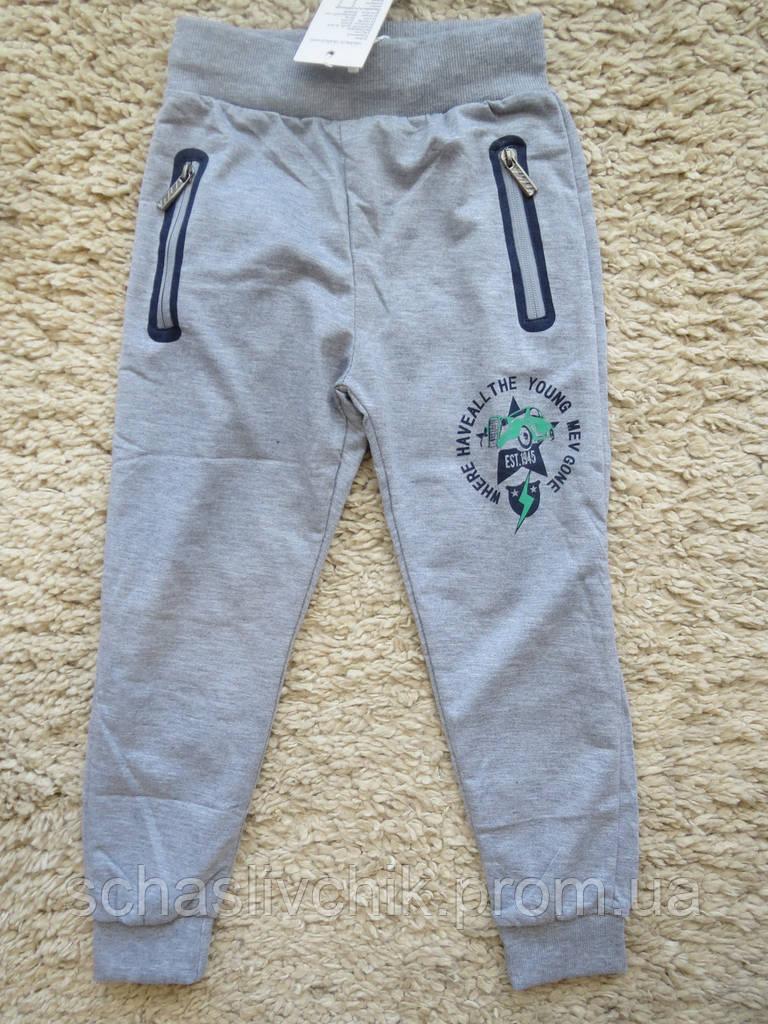 Трикотажные спортивные штаны для мальчиков.Размеры 98-128.Фирма Grace.Венгрия