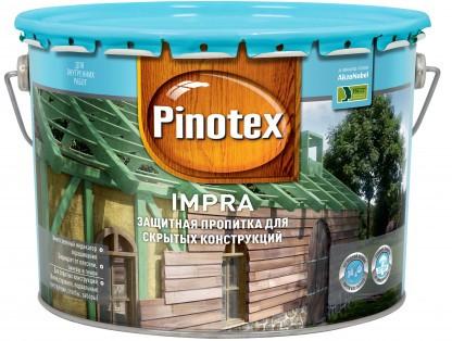 "Pinotex Impra 10л - деревозащитная пропитка при тяжелых условиях эксплуатации - ""SMILE"" колор-студия в Днепре"