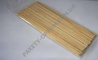 Бамбуковые палочки для шашлыка 19,7 см (100 шт.)