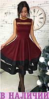 Элегантное женское платье с сеткой Stefani