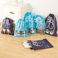 Сумка - мешок для обуви. Защита от пыли и моли.