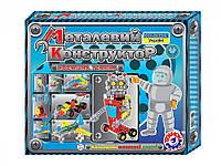 Металлический конструктор ''Космическая техника'' Технок 2094