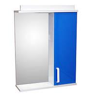 Зеркало 55 для ванной комнаты с подсветкой и шкафчиком Дебют Перфект  синий