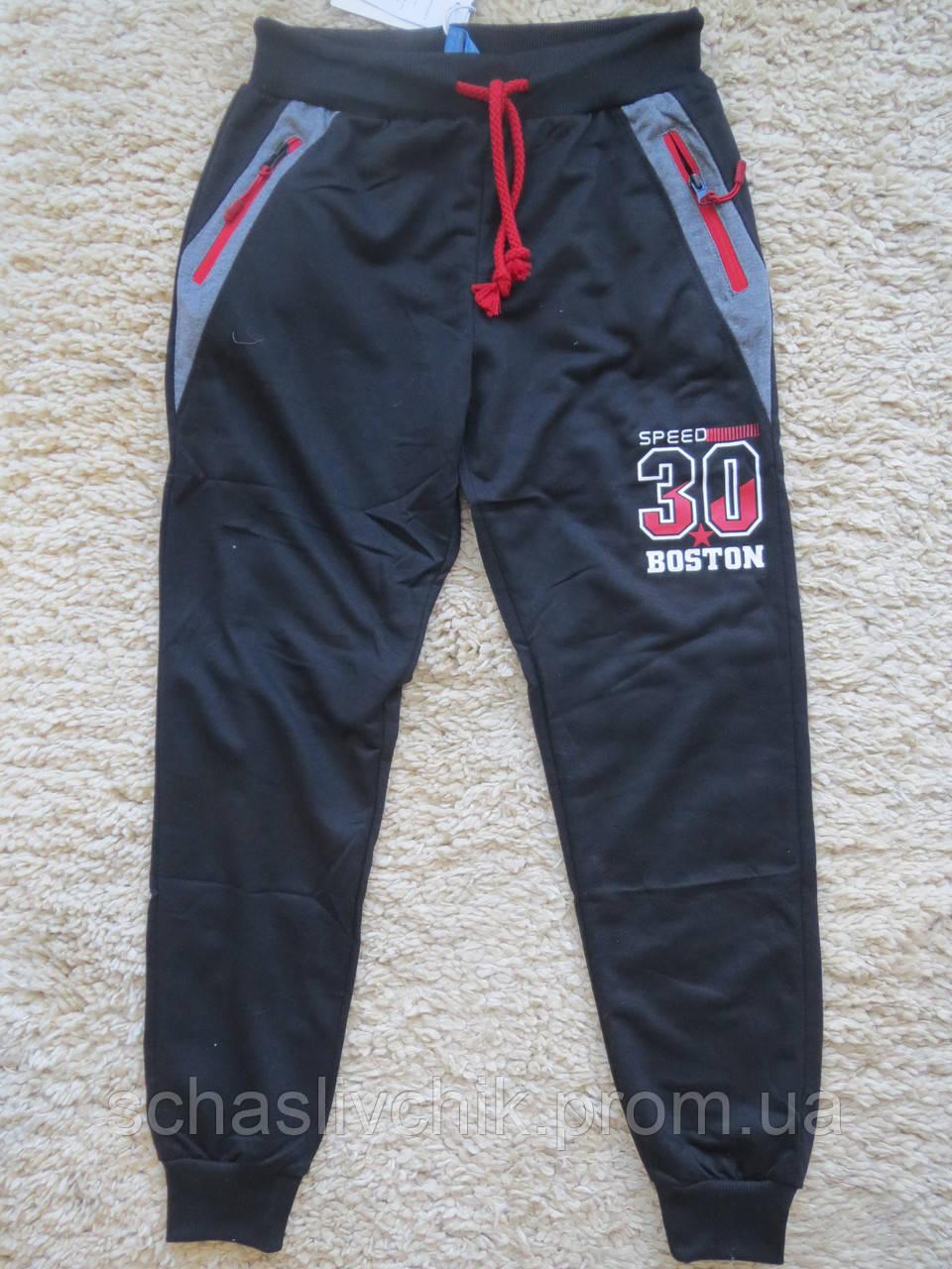 Трикотажные спортивные штаны для мальчиков.Размеры 140-170.Фирма Grace.Венгрия
