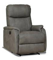 """Уютное мягкое кресло с реклайнером """"Rio"""" (Рио)"""