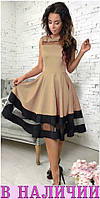 Хит продаж! Элегантное кукольное платье со вставками из сетки  Stefani S, Beige