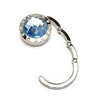 Сумкодержатель для женской сумочки Кристалл с зеркальцем d-4.5 см