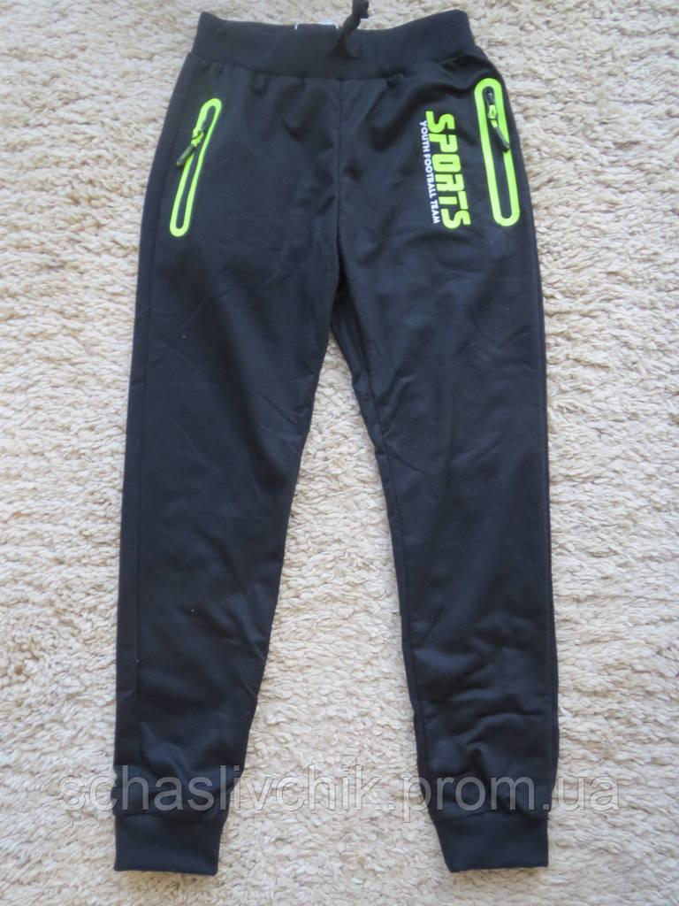 Трикотажные спортивные штаны для мальчиков.Размеры 116-146.Фирма Sincere.Венгрия