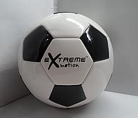 Детский футбольный мяч | «eXtreme motion»