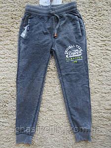 Трикотажные спортивные штаны для мальчиков.Размеры 134-164.Фирма Sincere.Венгрия