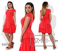 Летнее женское платье большого размера н-ta1551420