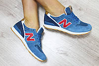 Женские кроссовки замшевые  New Balance