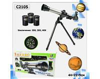 Телескоп C2105 в коробке