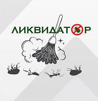 """Клининговая компания """"ЛИКВИДАТОР"""" - Харьков"""