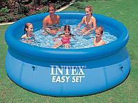 Бассейн надувной Intex 28110 (56970) Easy Set Pool 244*76 см