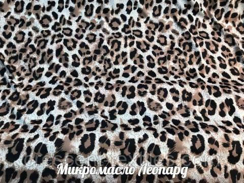 Микромасло Принт (Леопард), фото 2