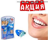 Отбеливание зубов White Light 3D. АКЦИЯ