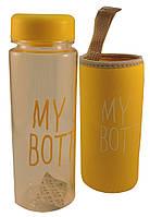 Бутылка My Bottle 500мл. с чехлом, желтая (205)