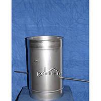 Кагла (шибер) для дымохода 0,3 м нерж. ф120