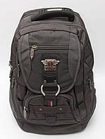 Объемный мужской рюкзак. Ортопедическая спинка. Хорошее качество. Доступная цена. Дешево. Код: КГ1389