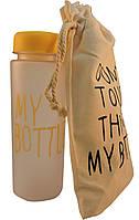 Бутылка My Bottle 500мл. матовая, желтая (207)