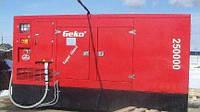 Генератор прокат (от 10 кВт - 500 кВт) (дизельный)
