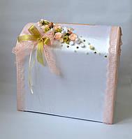 Весільна скриня для грошей 28*30*21 см Свадебная коробка, казна для денег