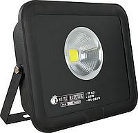 LED Прожектор 50W/IP65 «PANTER-50»
