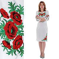 Белое платье с вышивкой маки Соломия