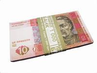 Сувенірні 10 гривень