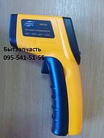 Инфракрасный термометр (пирометр) бесконтактный GM320