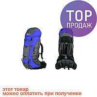 Рюкзак Terra Incognita Titan 60 синий / Рюкзак для походов
