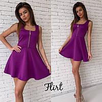 Женское яркое платье на молнии (расцветки), фото 1