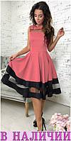 Хит продаж! Элегантное кукольное платье со вставками из сетки  Stefani