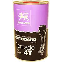 Полусинтетическое моторное масло WOLVER Tornado 4T outboard SAЕ 10w30 1л