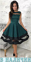 Женское платье Stefani