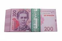 Сувенірні 200 гривень