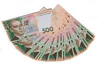 Сувенірні 500 гривень