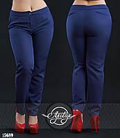 Стильные брюки с карманами тёмно-синие