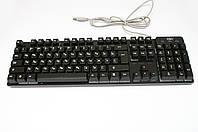 Клавиатура с цветной подсветкой USB HK-6300