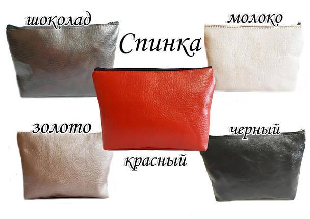 Пошитая косметичка под вышивку Классика-12, фото 2
