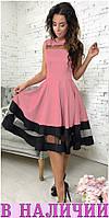 НОВИНКА Женское платье Stefani!!! 13 ЦВЕТОВ!! В НАЛИЧИИ